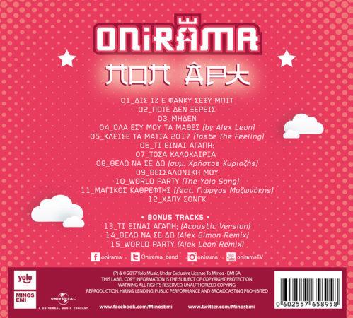 onirama-back